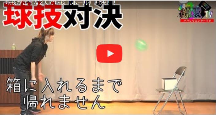 爆裂EnterTV動画配信☆
